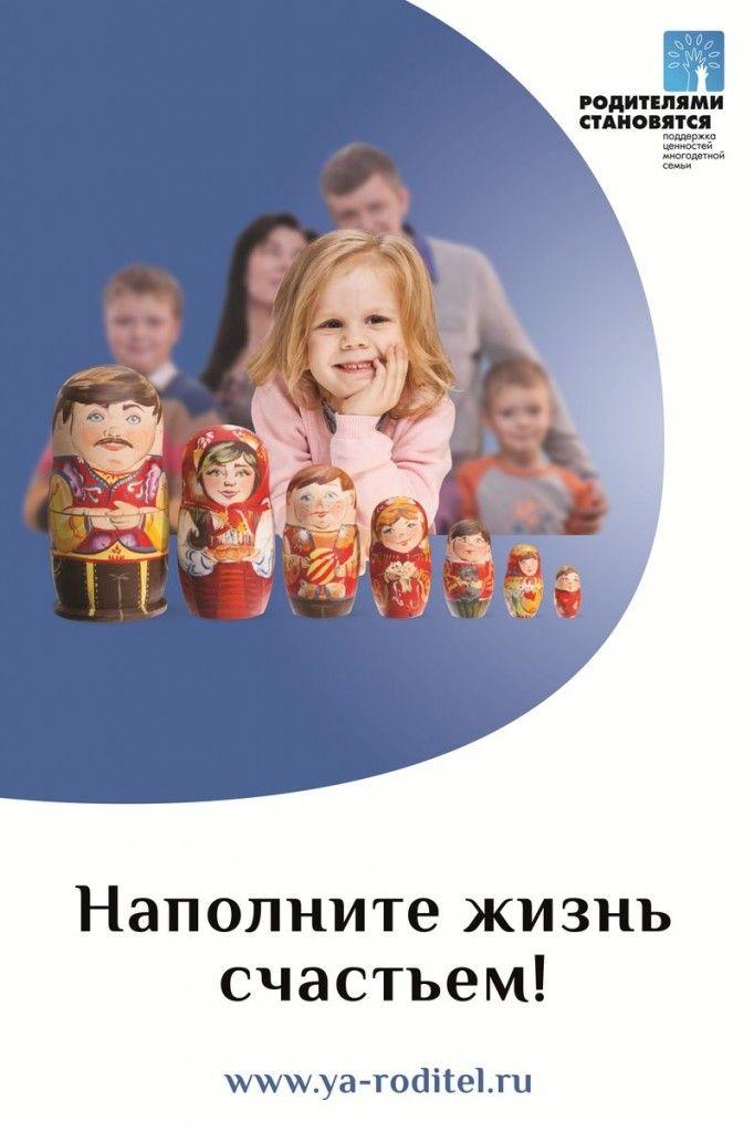 Матрешки_