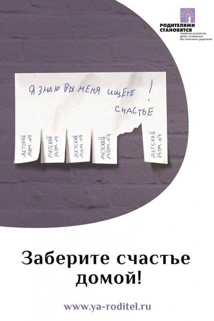 Объявление_